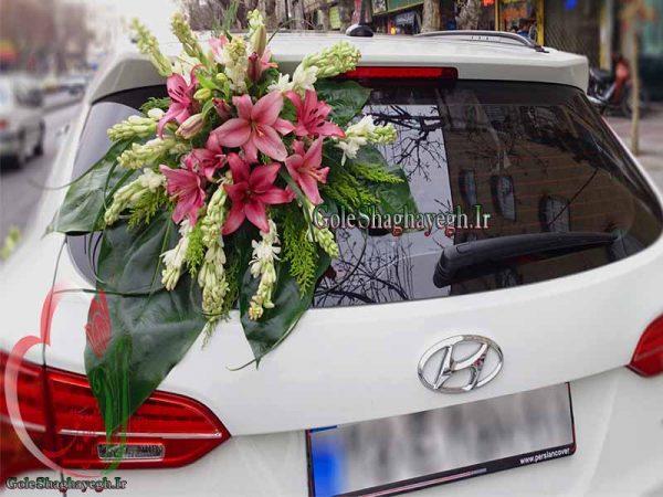 ماشین عروس لیلوم