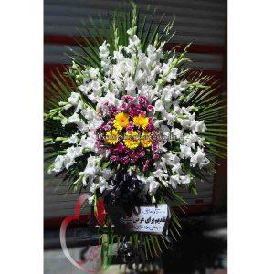 پایه گل ترحیم PT013