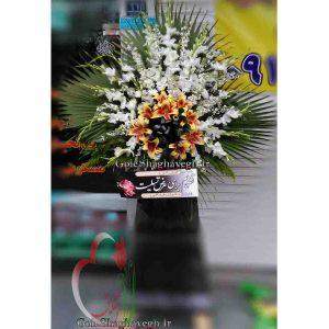 پایه گل ترحیم PT036