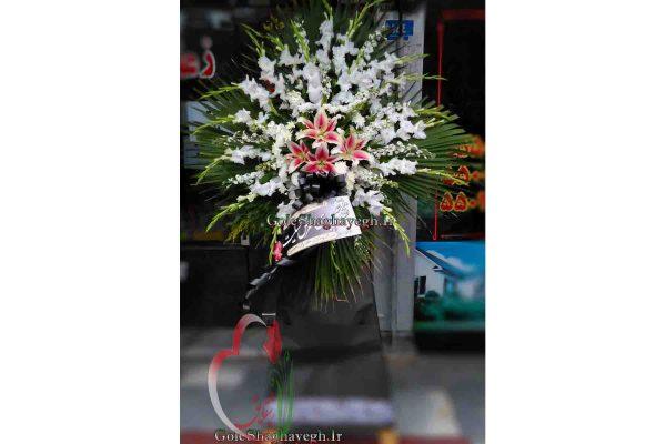 پایه گل ترحیم PT041