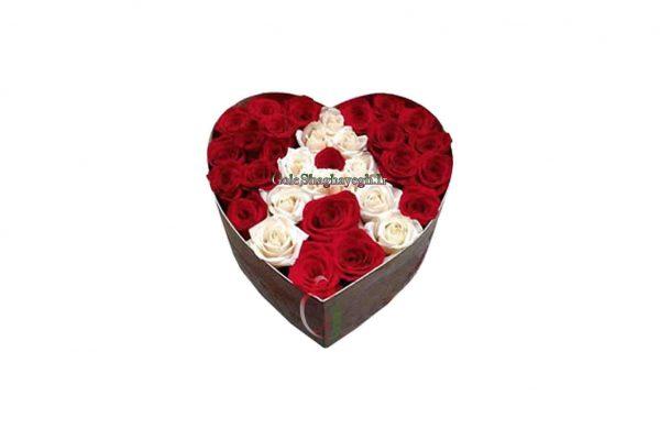 جعبه گل حروف