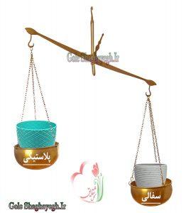 وزن گلدان سفالی و پلاستیکی